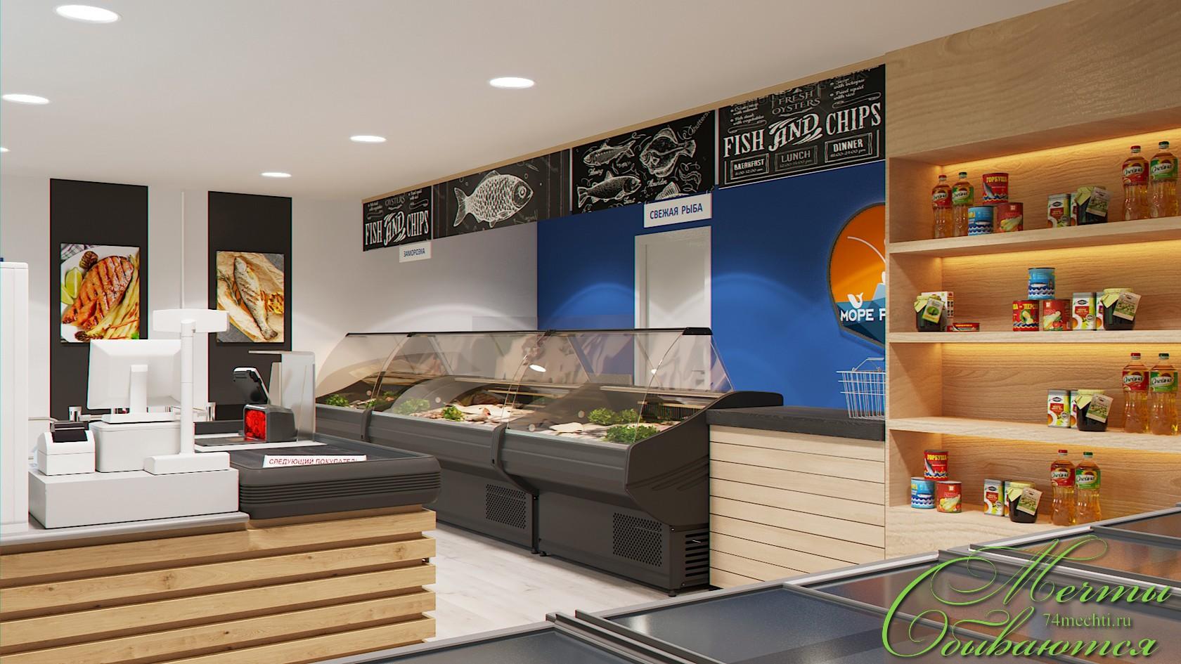 дизайн рыбного магазина фото здешних трассах